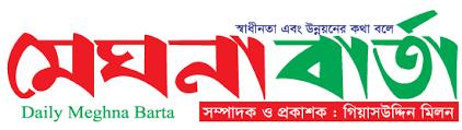 logo-megnabarta